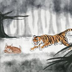 Tiger-Hunt-Square